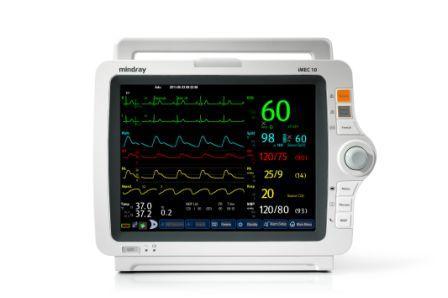 Прикроватный монитор пациента цена