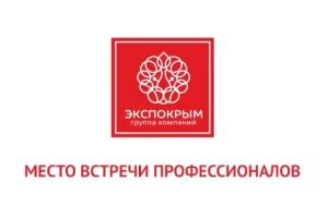 """Видео с выставки """"Здоровье. Крым 2019"""" 06-07 июня, г. Алушта"""