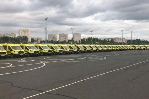 Медицинское оборудование компании Медэкс-Интер в Татарстане