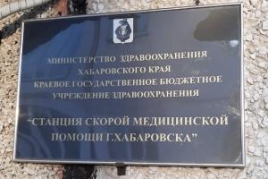 Обучение врачей по обеспечению внутрикостного доступа - г. Хабаровск